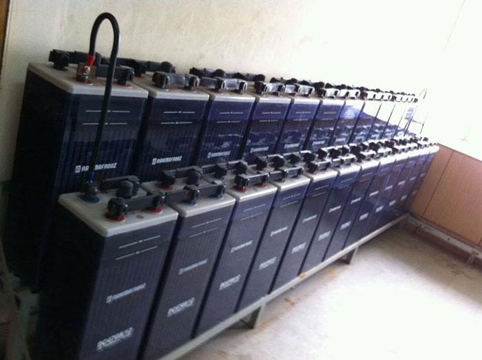 Bangladesh Bank Solar installation